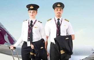 Airline Uniforms & Accessories